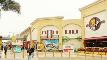 Casco Retail - CC Minka