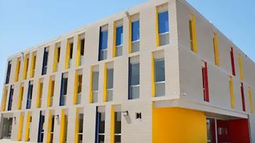 Colegio Futura Schools - Sede Piura