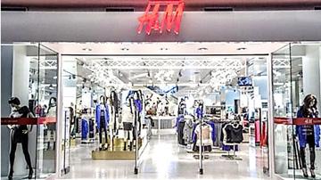 Tienda H&M CC Real Plaza Arequipa